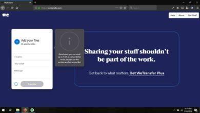 Photo of Solusi Termudah Mengirim File Besar Dengan WeTransfer